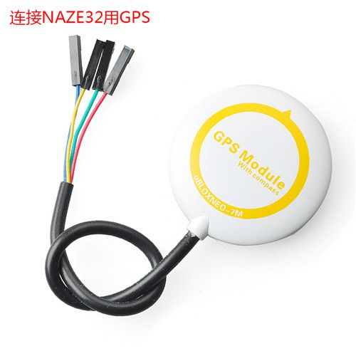 2016 NEW Ublox 7M GPS For Naze32 Flip32 Flight Controller