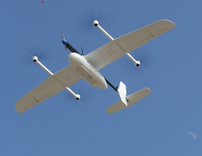 VTOL fixed wing UAV Drone