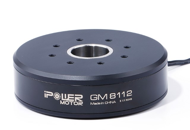 iPower GM8112 Brushless BGC Motor