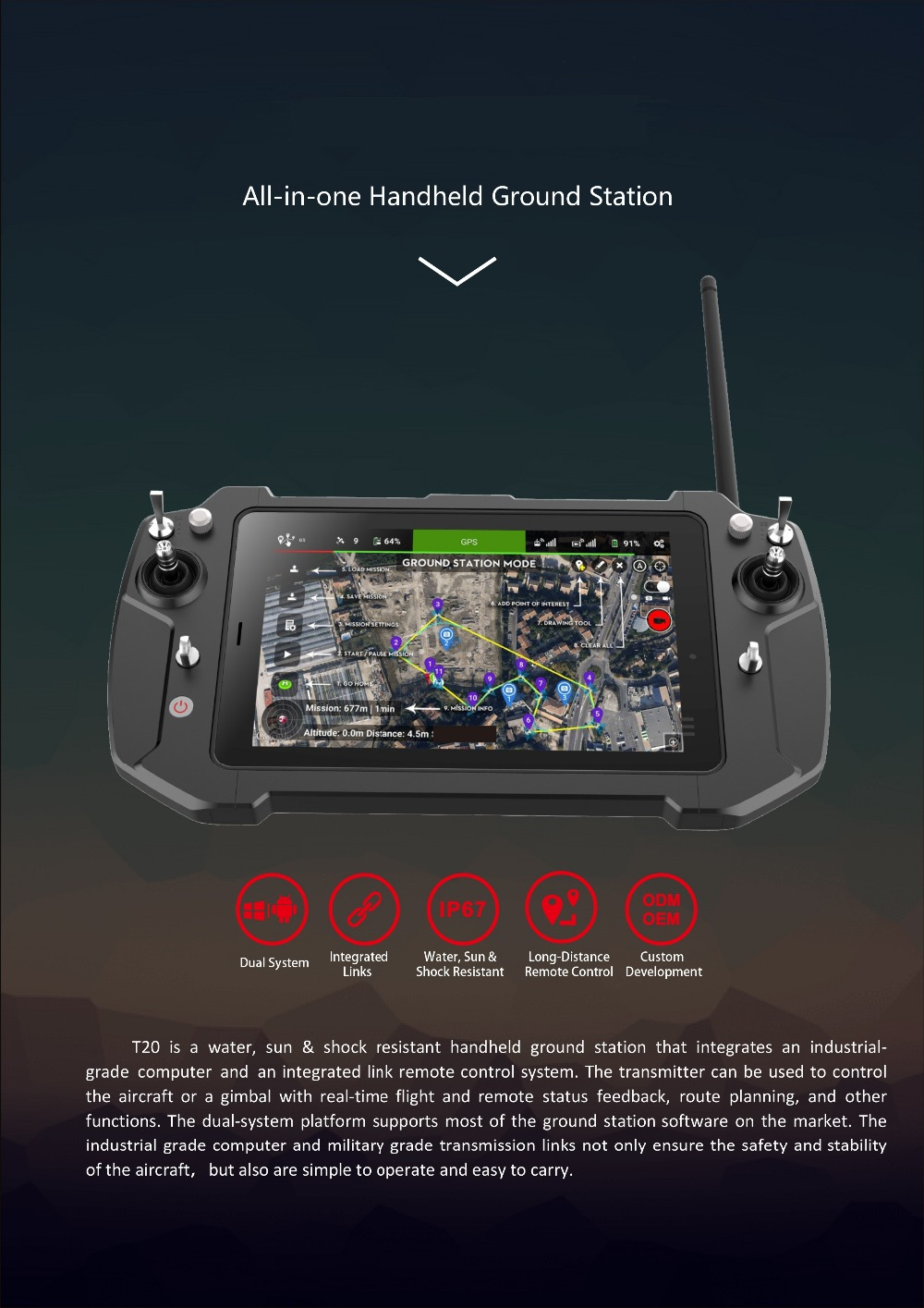 T20 All in one Ground Station Handheld FPV Portable data link RC controller