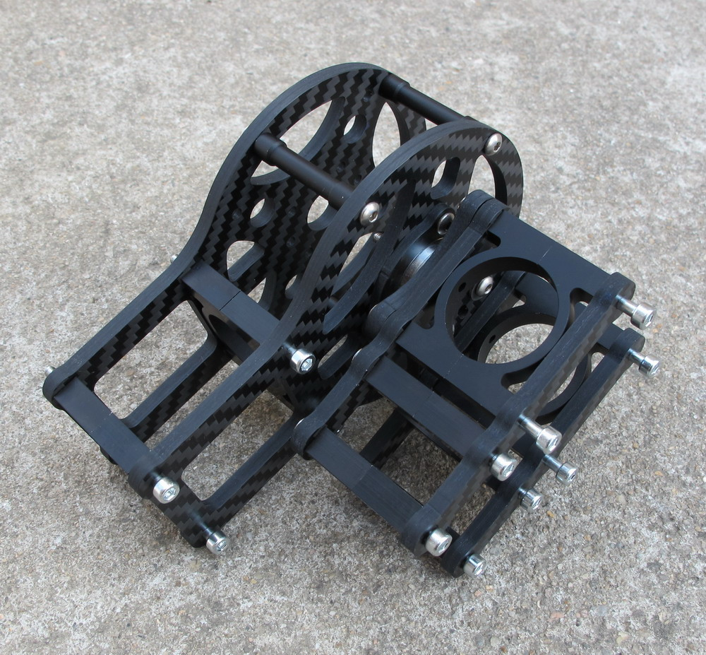Carbon Fiber 2.5mm motor cage Z Axis & GMB5208-150 Motor