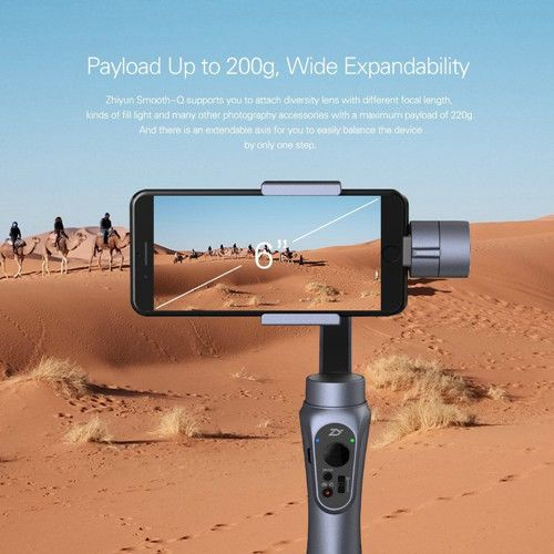 Brushless Handheld Gimbal For 6 Inch iPhone Smartphone GoPro