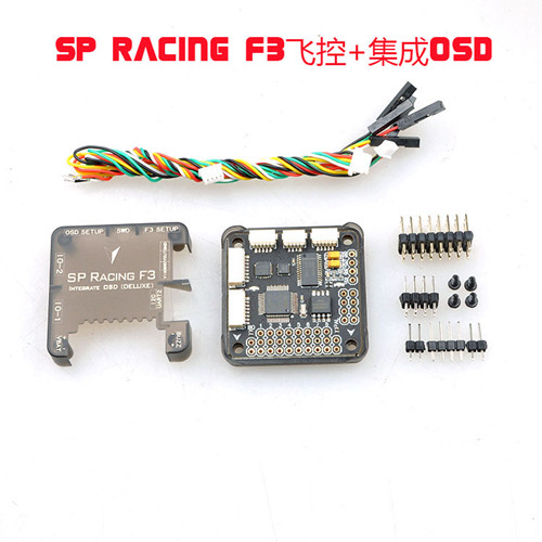 F3 SP Racing Flight Controller With Integrated OSD Deluxe for FP