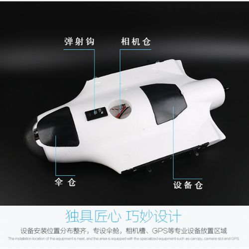 Skywalker X5 Pro 1260mm Wingspan EPO FPV Flying Wing RC Airplane Kit for aerial survey photography