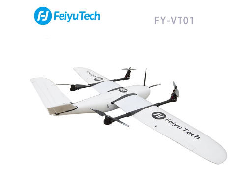 FeiyuTech VT01 Vertical Take-off & Landing Drone Industrial Photography UAV Long Distantance Mapping Unmanned Aerial Vehicle